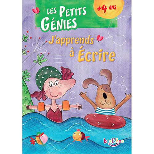 9782373361933 Livres d'activité pour enfants